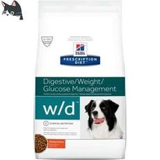 希爾思Hills 狗 w/d 消化/體重/血糖處方犬用飼料(8.5磅)8671