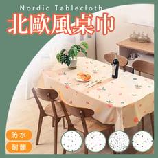 【樂邦】北歐簡約防水防油環保PEVA餐桌巾桌布(137x180cm)