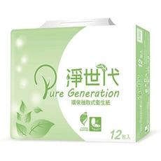 【春風】淨世代環保抽取式衛生紙100抽*12包*6串
