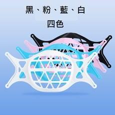【防疫神器】可選色 防悶口罩支撐架升級款 食品級矽膠空氣循環3D立體支撐口罩支撐內墊 預防換氣過度