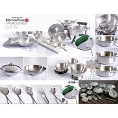 仿真不銹鋼兒童廚具組18件廚房組