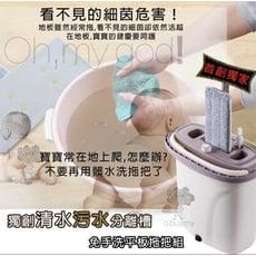 拖地神器-免手洗平板拖把(乾濕兩用拖把組)