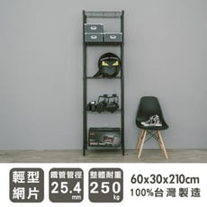 【dayneeds】60x30x210公分五層烤漆鐵架