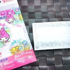 下單立即出 !【日本空運】  Melody印花防塵防護兒童衛生口罩 ( 1片)  非口罩套 抗菌