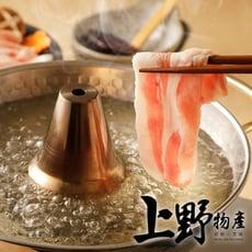 現貨立即出【上野物產】梅花豬火鍋肉片