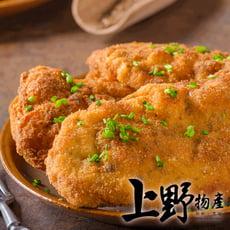 【上野物產】大滿足香雞排