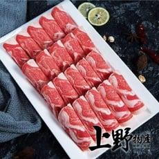 現貨、立即出!【上野物產】小羔羊薄切火鍋肉片
