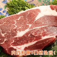 【上野物產】美國安格斯雪花沙朗牛排