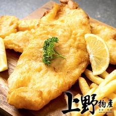 現貨立即出 【上野物產】特選巴沙魚排