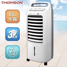 【THOMSON湯姆盛】微電腦遙控水冷箱扇(TM-SAF14)福利品