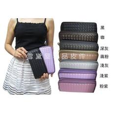 SKYBOW 長型女用皮夾進口專櫃防水防刮皮革長型皮夾拉鍊包覆型多夾層大方不摺鈔