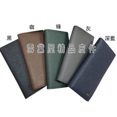 長夾男紳士長型皮夾進口專櫃100%進口防水防刮牛皮革標準尺寸
