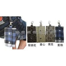 鑰匙包進口專櫃鑰匙包進口防水防刮皮革材質6支鑰匙容量簡易型好攜帶