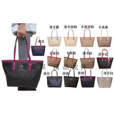 COACH 托特包大容量可A4資料夾國際正版保證進口防水防刮皮革品證購證塵套提袋