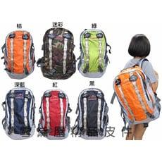 EYE後背包運動後背包35L容量附隱藏型雨衣罩胸前服貼釦腰部分攤重量超輕防水尼龍布可A4資夾