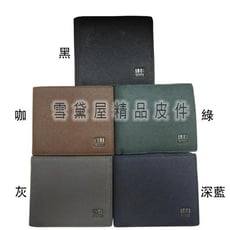 ~雪黛屋~18NINO81 短夾男紳士短型皮夾進口專櫃100%進口牛皮革標準尺寸固定型證夾BNI70