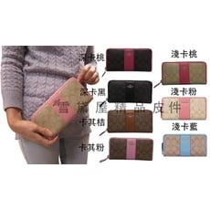 COACH 長夾國際正版保證進口防水防刮皮革U型包覆拉鍊式主袋品證購證塵套提袋