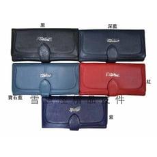 Salut 長型專櫃皮夾進口品牌100%進口皮革長型皮夾三折皮帶暗釦型大方大容量不折鈔