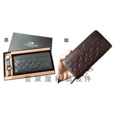 COACH 長夾+鑰匙環高級禮盒國際正版保證進口防水防刮皮革品證購證盒塵套提袋