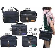 腰包大容量台灣製造三用多夾層手提腰包肩側包做生意大老闆們的專用包防水尼龍+特多龍