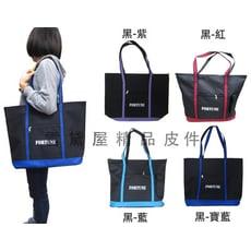 FORTUNE托特包購物袋簡單提袋才藝袋手提袋防水尼龍布台灣製造大容量可放A4資料夾萬用簡單手提袋