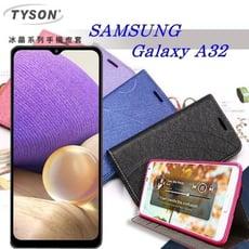 【愛瘋潮】免運 現貨 三星 Samsung A32 (5G) 冰晶系列隱藏式磁扣側掀皮套 手機殼