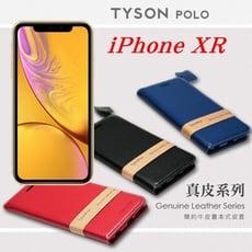 【愛瘋潮】Apple iPhone XR (6.1吋) 簡約牛皮書本式皮套 POLO 真皮系列 手機