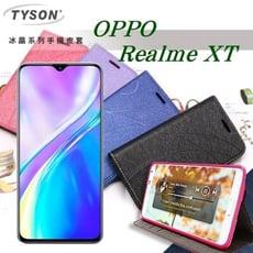 【愛瘋潮】OPPO Realme XT 冰晶系列 隱藏式磁扣側掀皮套 保護套 手機殼