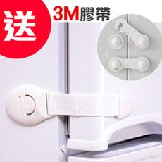 兒童安全鎖 櫥櫃門扣抽屜安全鎖 寶寶安全防護用品