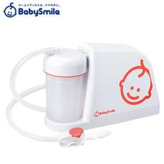 BabySmile 電動吸鼻器 S-503 吸鼻涕機 公司貨