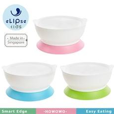 新加坡 eLIpseKids 吸盤碗 幼兒Easy學習吸盤碗 + 防塵蓋