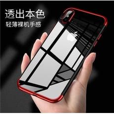 新款電鍍美學 iPhone Xs i6s i7Plus i8Plus S8Plus 手機殼