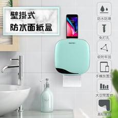 【改造家居 衛浴精品】免打孔 壁掛式防水面紙盒 衛生紙盒 收納盒