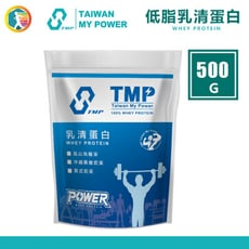 【美顏力TMP】TMP 德國低脂乳清蛋白 500G/包 -