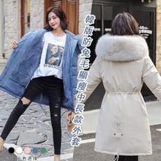韓版防兔毛顯瘦中長款外套