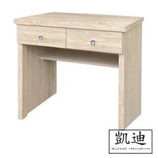 【凱迪家具】Q32 瑪可梧桐2.7尺書桌木心板/大雙北市區滿五千元免運費
