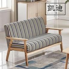 【凱迪家具】NEW Q3 直條紋木扶手布沙發(雙人座)