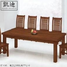 【凱迪家具】NEW Q15 日式風格7尺全實木餐桌
