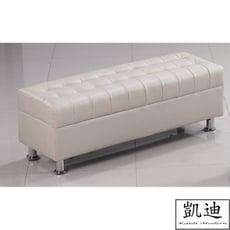 【凱迪家具】Q3 亞撒120米白皮沙發椅凳/桃園以北市區滿五千元免運費/可刷卡