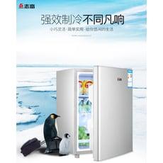 迷你冰箱 志高50升小冰箱家用小型單開門宿舍租房用迷你冷藏櫃單人靜音省電