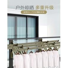 陽臺摺疊晾衣架戶外伸縮曬衣架家用推拉式窗外室外涼衣桿 雅蘭仕
