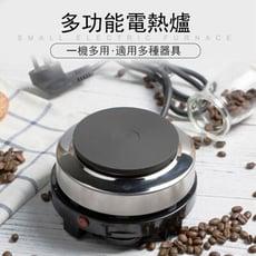 12h 快速出貨 電熱爐 小電爐 110V煮茶茶爐 迷你咖啡壺 電磁爐 小型靜音電爐 現貨