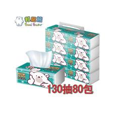 【邦尼熊】抽取式衛生紙130抽x80包(新包裝)