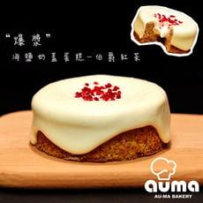 爆漿海鹽奶蓋蛋糕伯爵茶(每入110G+-10G)