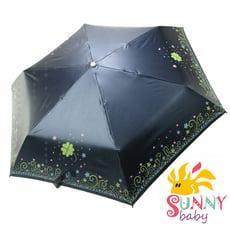 【Sunnybaby生活館】抗UV三收一變色傘-五彩繽紛-藍鬍子(深藍色)