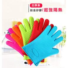 矽膠防滑烘焙隔熱手套