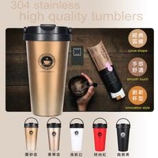 304不銹鋼環保提手保溫咖啡杯(贈皮格餐杯墊)