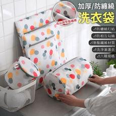 高品質加厚防纏繞洗衣袋6入組(贈布藝紅包袋)
