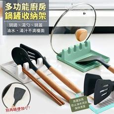 多功能廚房鍋鏟收納架(附無痕貼)