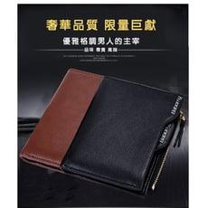 (贈烏木平安掛飾)防磁防射頻盜錄RFID男士錢包 (4色任選)
